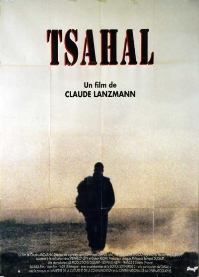 affiche du film TSAHAL