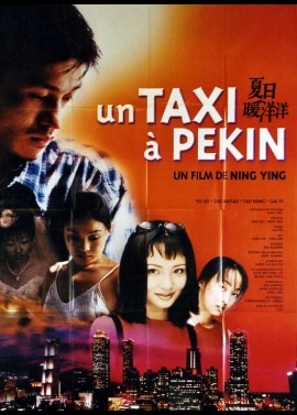XIARI NUANYANGYANG movie poster