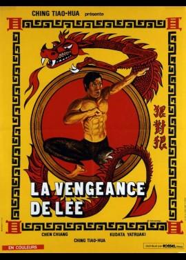 affiche du film VENGEANCE DE LEE (LA)
