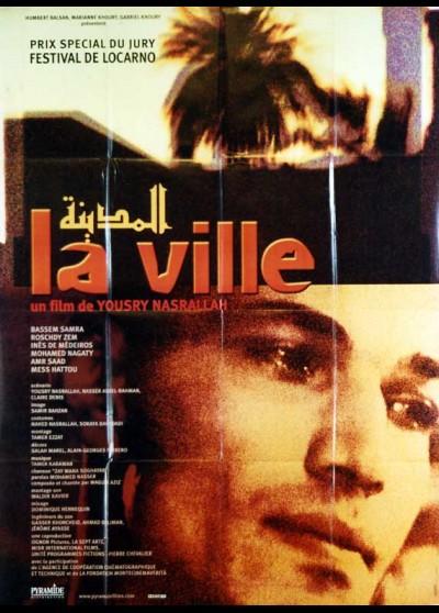 MEDINA (EL) movie poster