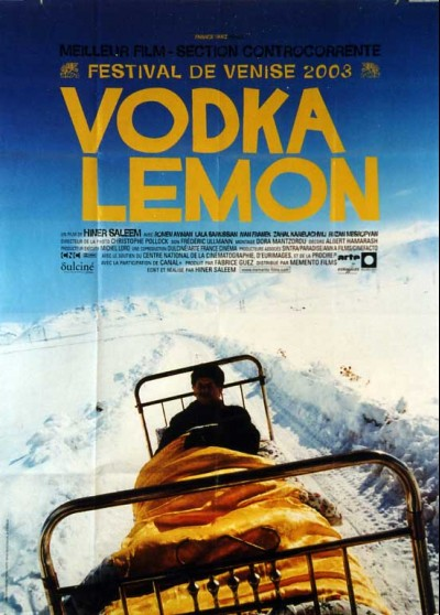 VODKA LEMON movie poster