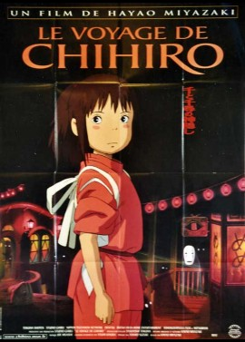SEN TO CHIHIRO NO KAMILAKUSHI / SPIRITED AWAY movie poster