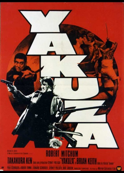 YAKUSA (THE) movie poster