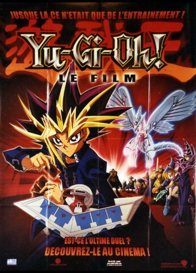 YUGIO GEKIJO BAN movie poster