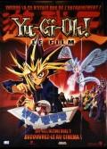 YUGIO GEKIJO BAN