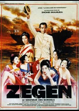 affiche du film ZEGEN LE SEIGNEUR DES BORDELS