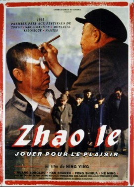 ZHAO LE movie poster