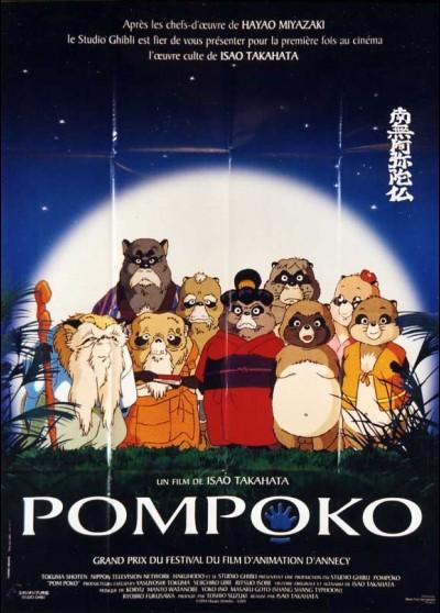 HEISEI TANUKI GASSEN POMPOKO / THE RACCOON WAR movie poster