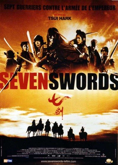 CHAT GIM / SEVEN SWORDS movie poster