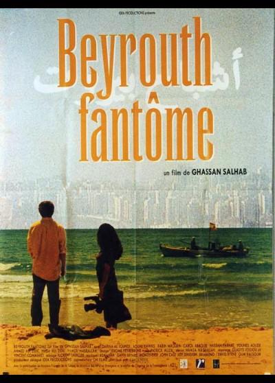 affiche du film BEYROUTH FANTOME