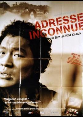affiche du film ADRESSE INCONNUE