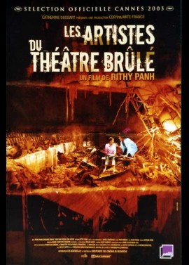 ARTISTES DU THEATRE BRULE (LES) movie poster