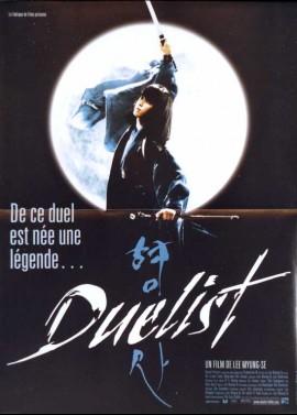 affiche du film DUELIST