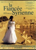 FIANCEE SYRIENNE (LA)
