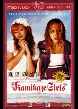 affiche du film KAMIKAZE GIRLS