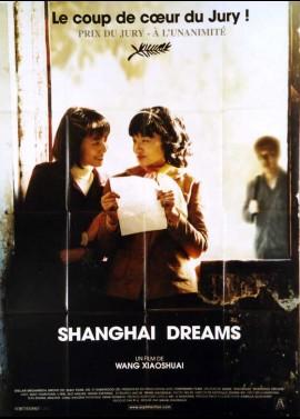 QING HONG movie poster