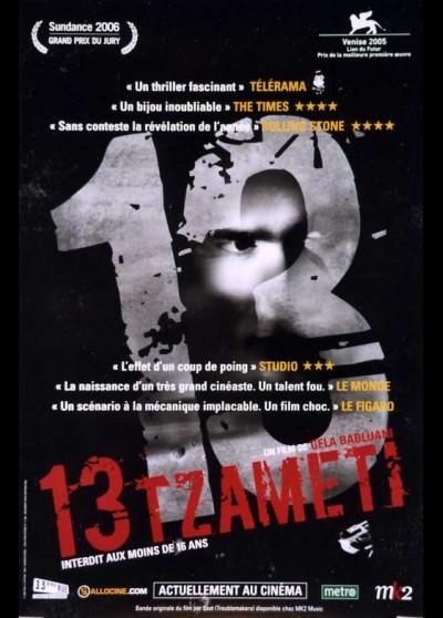 affiche du film TREIZE (TZAMETI)