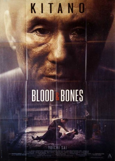 affiche du film BLOOD AND BONES
