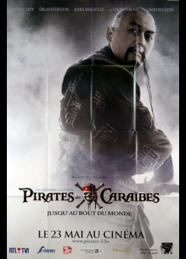 affiche du film PIRATES DES CARAIBES JUSQU'AU BOUT DU MONDE