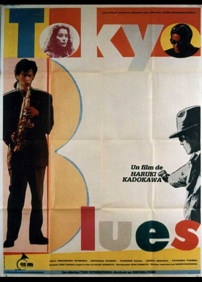KYABARA movie poster