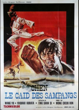 CHEN LE CAID DES SAMPANGS movie poster
