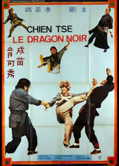affiche du film DRAGON NOIR (LE)