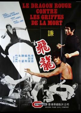 affiche du film DRAGON ROUGE CONTRE LES GRIFFES DE LA MORT (LE)
