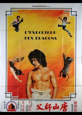 affiche du film EXECUTEUR DES DRAGONS (L')