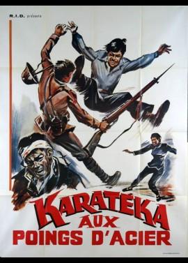 affiche du film KARATEKA AUX POINGS D'ACIER