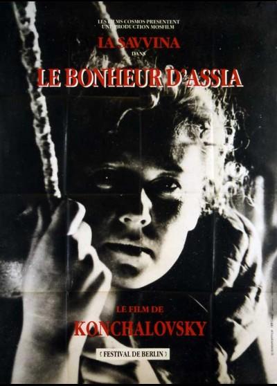 affiche du film BONHEUR D'ASSIA (LE)