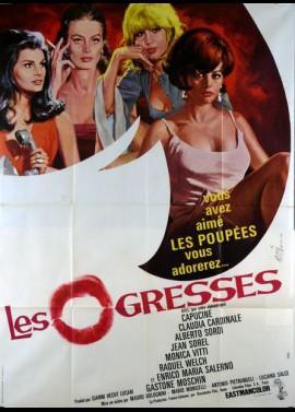 FATE (LE) movie poster