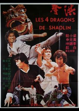 affiche du film QUATRE DRAGONS DE SHAOLIN (LES)