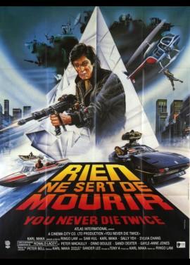 ZUIJIA PAIDANG ZHI QIANLI JIU CHAIPO / YOU NEVER DIE TWICE movie poster