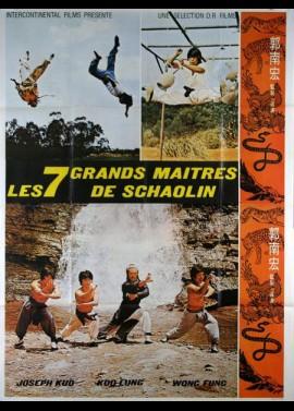 affiche du film SEPT GRANDS MAITRES DE SHAOLIN (LES)