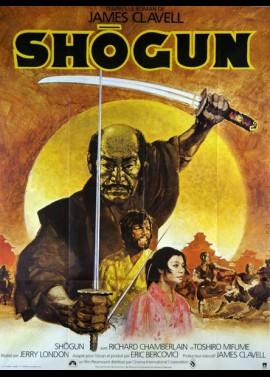 affiche du film SHOGUN