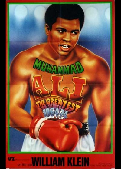 affiche du film MUHAMMAD ALI THE GREATEST