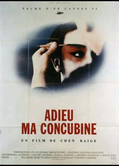 affiche du film ADIEU MA CONCUBINE