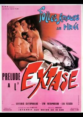 VROMIKI PARTHENA movie poster