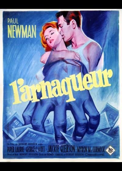 HUSTLER (THE) movie poster