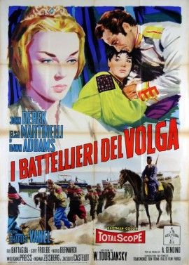 BATTELLIERI DEL VOLGA (I) movie poster