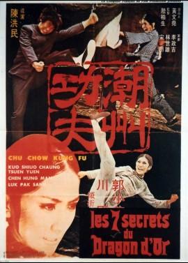 affiche du film SEPT SECRETS DU DRAGON D'OR (LES)