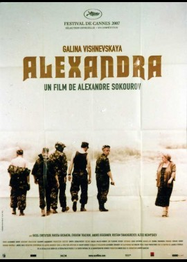 affiche du film ALEXANDRA