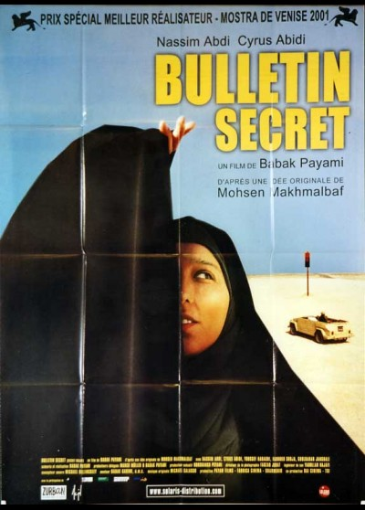 affiche du film BULLETIN SECRET