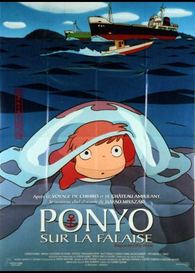 GAKE NO UE NO PONYO movie poster
