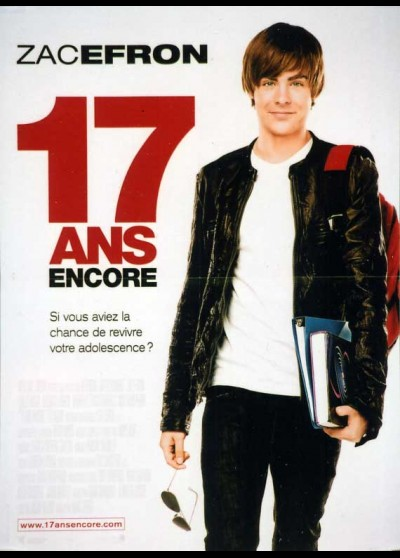 17 AGAIN / SEVENTEEN AGAIN movie poster