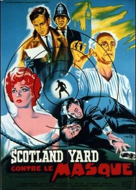 BANDE DES SCHRECKENS (DIE) movie poster