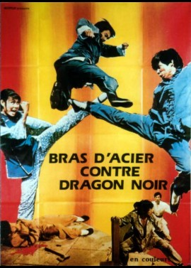 BRAS D'ACIER CONTRE DRAGON NOIR movie poster