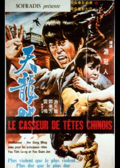 CASSEUR DE TETES CHINOIS (LE) movie poster