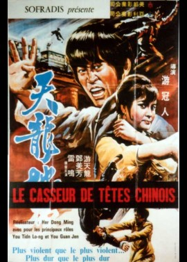 CASSEUR DE TETES CHINOIS (LE) movie poster