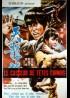 affiche du film CASSEUR DE TETES CHINOIS (LE)